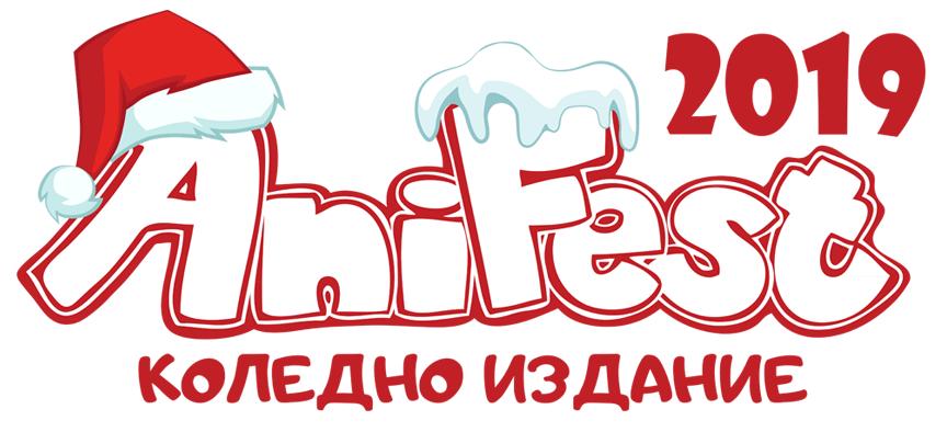 AniFest2019