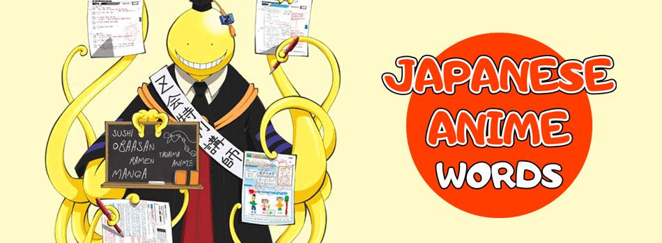 anifest2021-JAPANESE-ANIME-WORDS