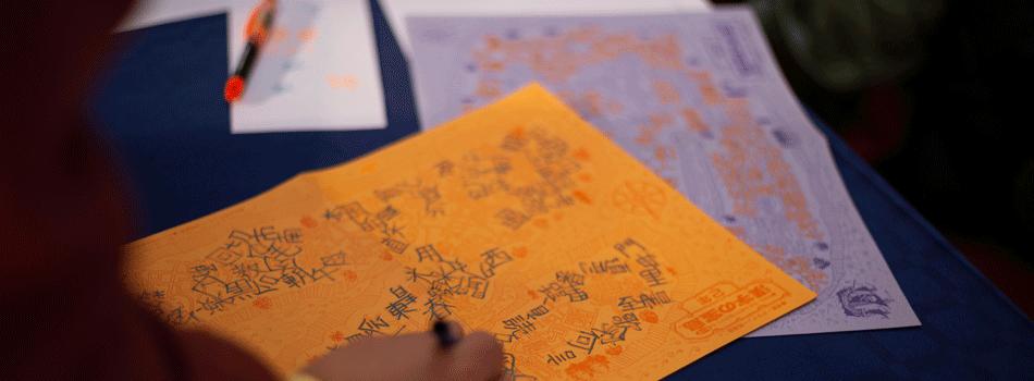 anifest2021-JAPANESE-workshop-SATORI-anime