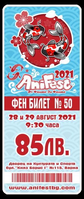 anifest2021-fan-tickets