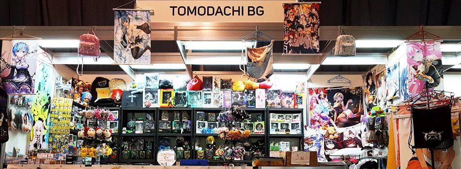 tomodachibg_anime_store_anifest2019
